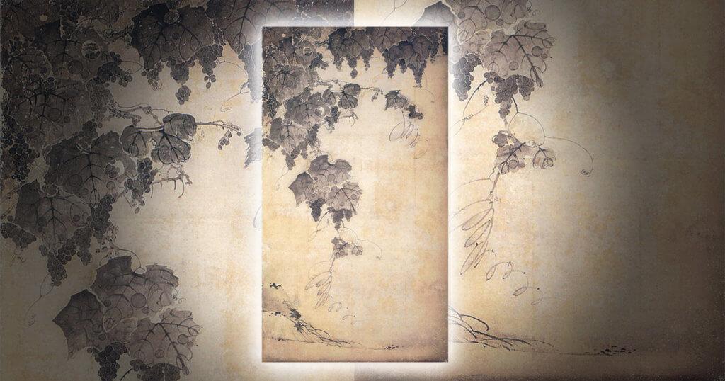 Jōtenkaku Museum, Where You Can Always See Masterpiece of Itō Jakuchū's Ink Painting