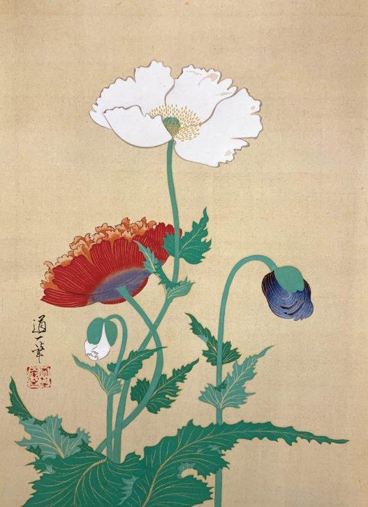 """Keshi-Zu (Opium Poppies Painting)"" by Sakai Dōitsu"
