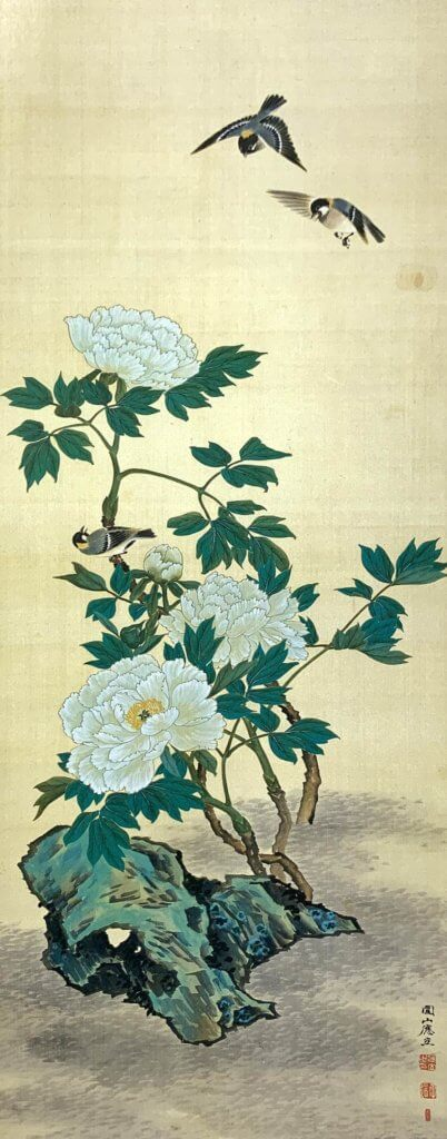 Botan ni Shōkin-zu (Peonies and Small Birds) by Maruyama Ōryū