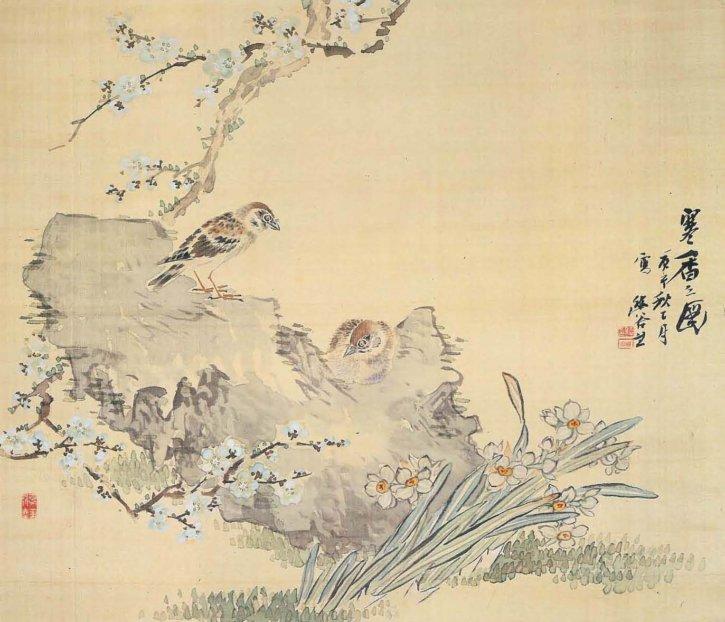 Kankōnozu by Noguchi Yūkoku