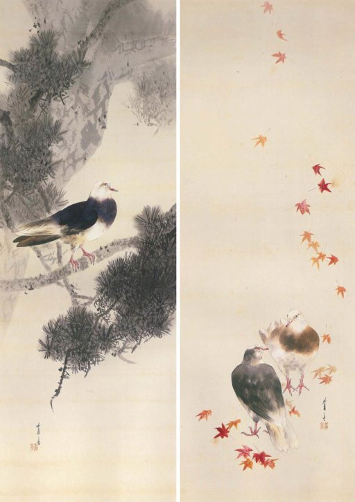 A Pigeon with a Pine Tree Pigeons with Falling Autumn Leaves by Watanabe Seitei