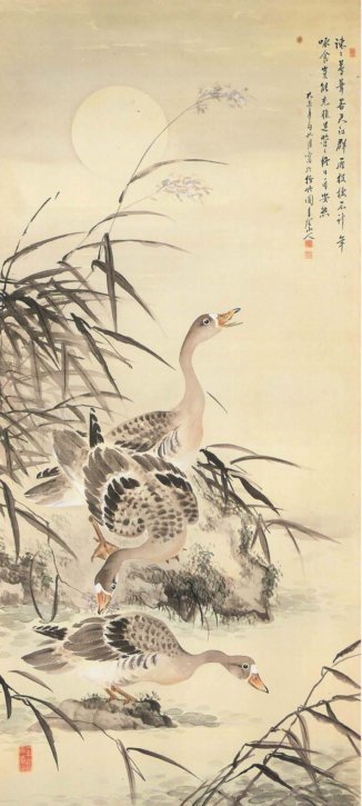 Gekkarogan (Wild Goose in Reeds under the Moon) by Yamashita Seigai