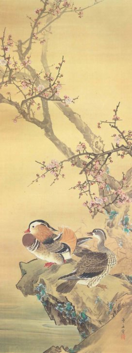 Mandarin Ducks and Plum Blossom by Morikawa Sobun