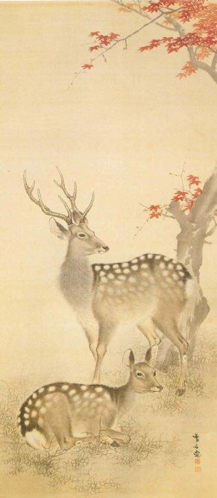 Twin Deer under Maple Tree by Morikawa Sobun