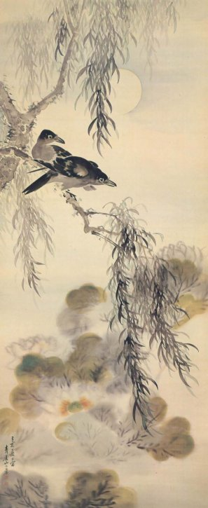 Gekkaryūa (Willow and Crows under the Moon) by Yamashita Seigai