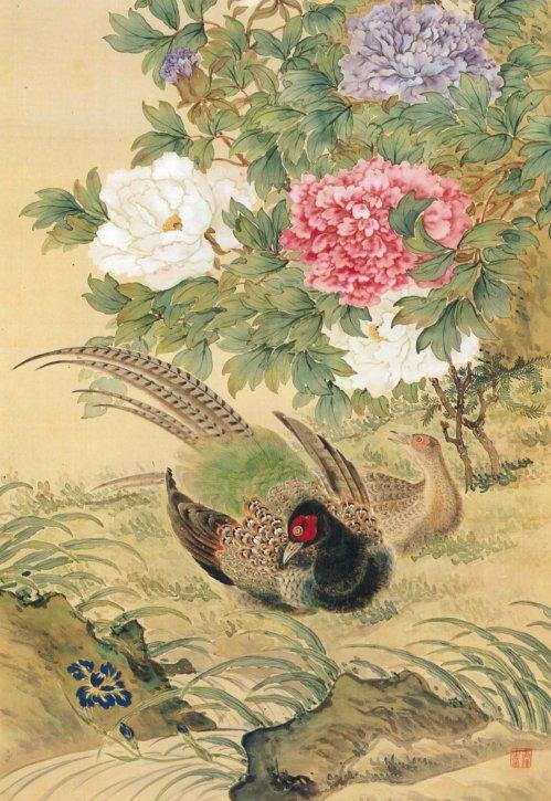 Fūkisōkiji (A Couple of Pheasants with Peonies) by Yamashita Seigai