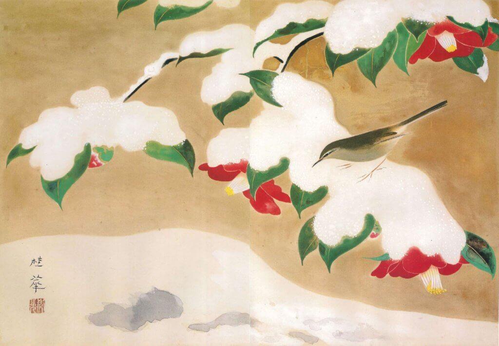 A Small Bird by Kanashima Keika