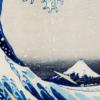 TOP | 太田記念美術館 Ota Memorial Museum of Art